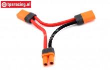 SPMXCA506 Spektrum Split Kabel IC5 L10 cm, 1 St.